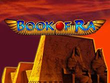 Играть бесплатно в казино Чемпион на деньги в Book Of Ra