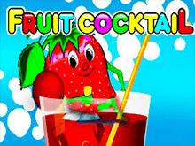 Новые демо без регистрации Fruit Cocktail