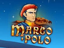 Новые демо без регистрации Marko Polo