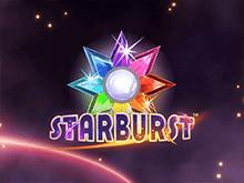Игровые демо Starburst