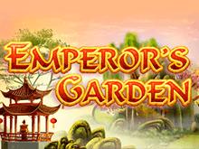 Игровой автомат Emperors Garden